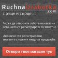 Www.ruchnaizrabotka.com