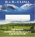 Ремонт на климатици,профилактика,монтаж и демонтаж ,гаранция