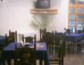 Ресторант